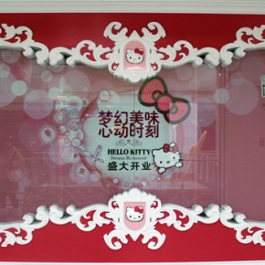 Restaurante Hello Kitty Dreams