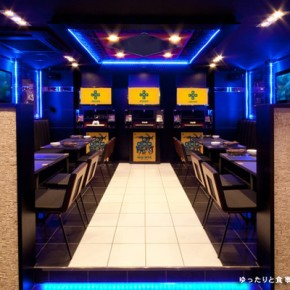 Restaurante Capcom