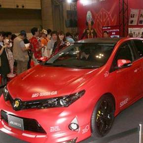 Gundam Toyota Auris - Carro Inspirado em Gundam