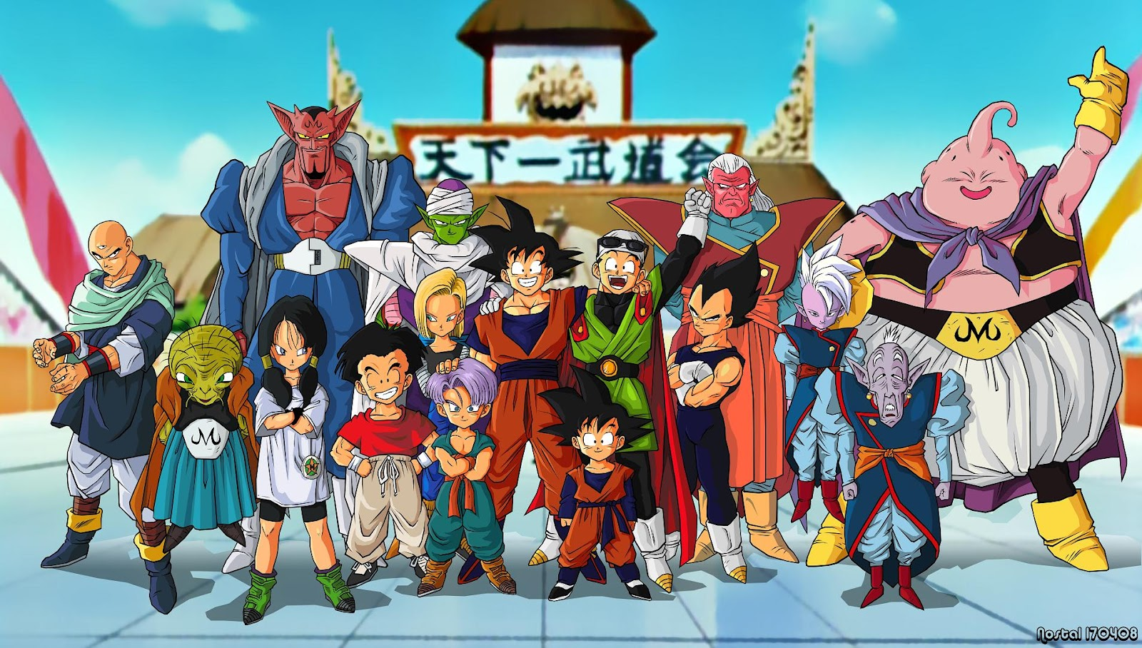 Dragon Ball Z: Nova temporada do anime após 18 anos