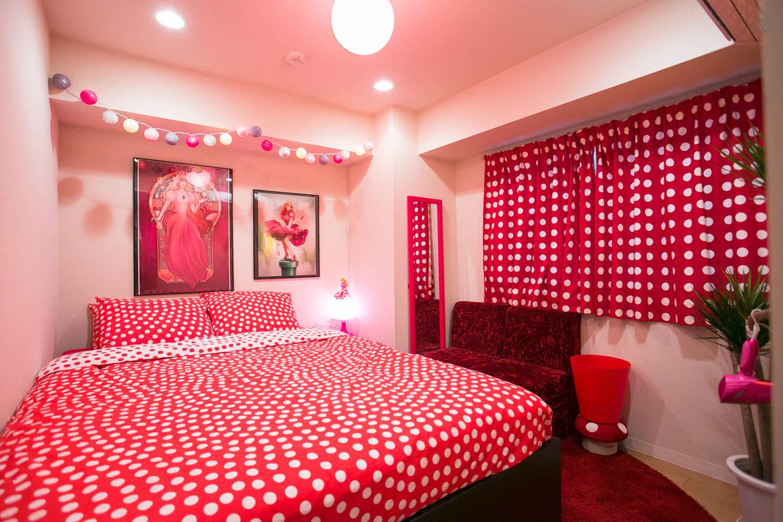 #B6152F  de Meguro em Tóquio. E o espaço oferece dois quartos um sofá cama 1440x960 px um banheiro para dois quartos