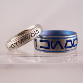 Anéis e alianças nerds fabricados com metais e pedras preciosas
