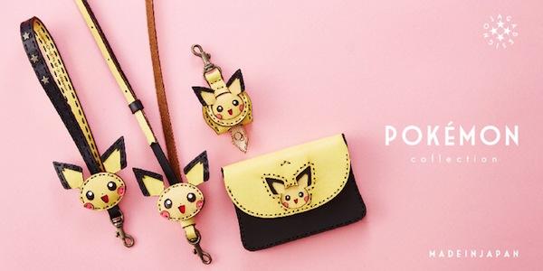 acessórios Pikachu