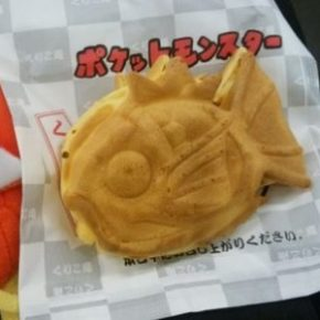 Loja japonesa cria bolinhos de Magikarp recheados