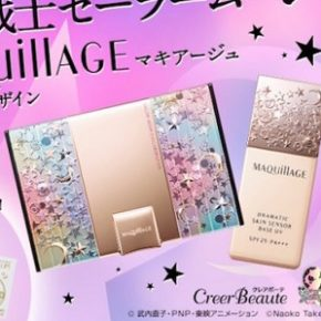 Sailor Moon x Maquillage – Maquiagem da Shiseido inspirada em Sailor Moon