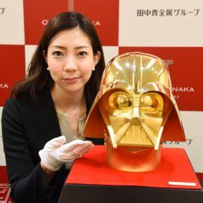 Capacete Darth Vader de ouro custa R$ 4,3 milhões