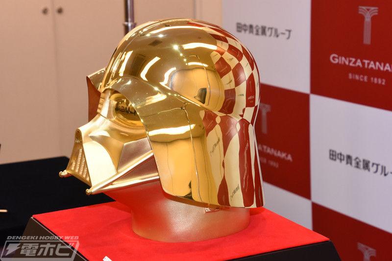 Capacete do Darth Vader de ouro custa R$ 4,3 milhões