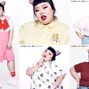 Marca PUNYUS lança coleção plus size inspirada em Sailor Moon
