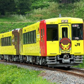 A explosão de fofura do trem tematizado do Pikachu!