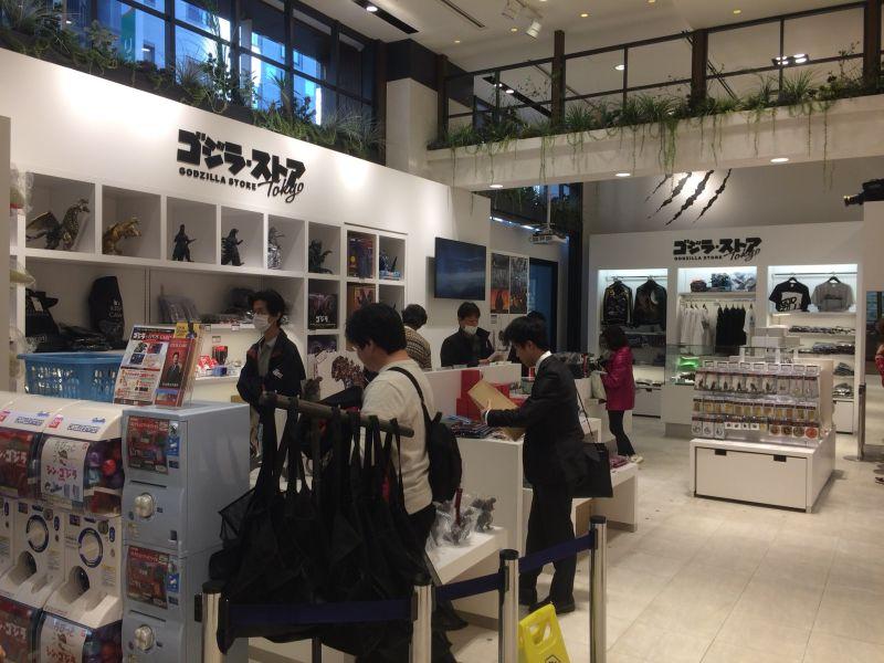 Godzilla Store: loja oficial do Godzilla aberta em Tóquio