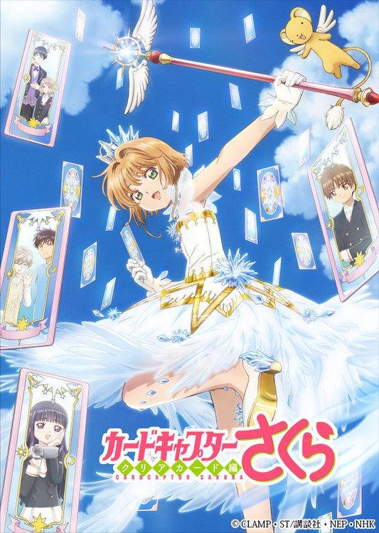 Quinta Otaku: Novo anime de Sakura Card Captors
