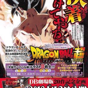 Dragon Ball: Franquia ganha novo filme em 2018!