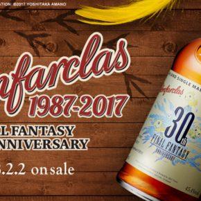 30º aniversário de Final Fantasy ganha uísque comemorativo