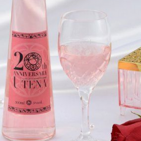 Anime Utena faz 20 anos e lança bebida em comemoração