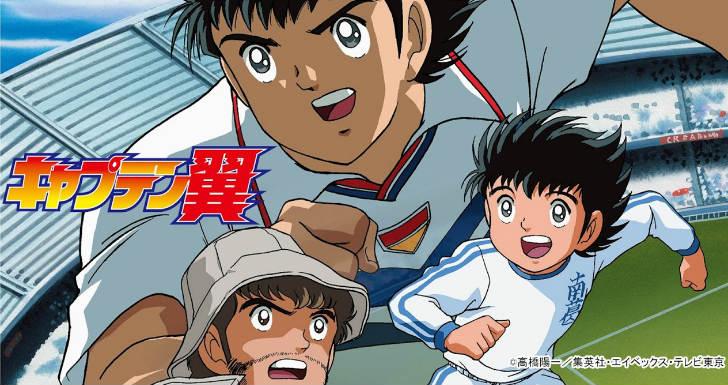Supercampeões: relembre o capitão Tsubasa