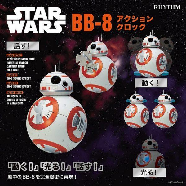 Despertador BB-8 com músicas de Star Wars