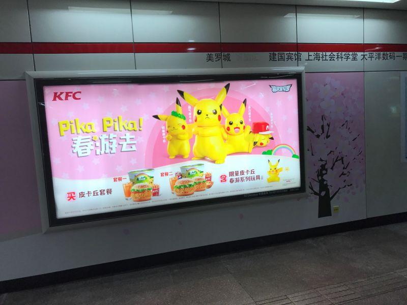 KFC da China lança campanha especial Pikachu