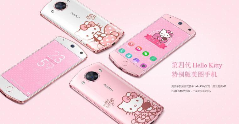 Empresa chinesa Meitu lança celular e pau de selfie Sailor Moon