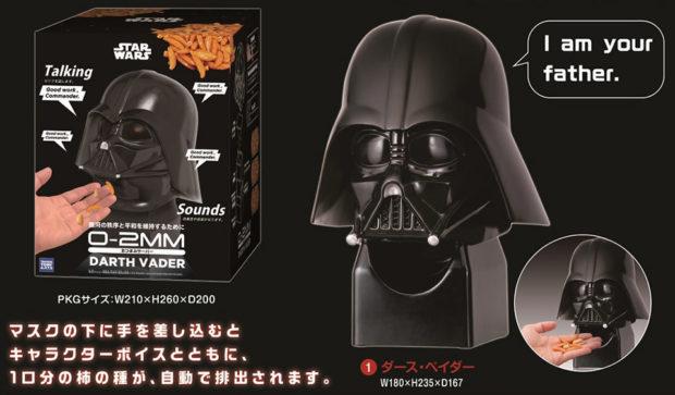 Dispensers de lanches no formato de Darth Vader e Stromtropper